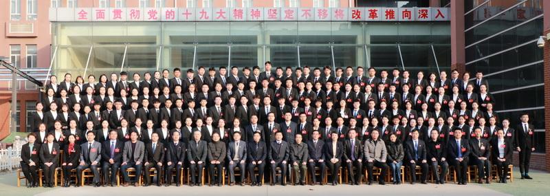 共青团公海赌船710第一次代表大会胜利召开