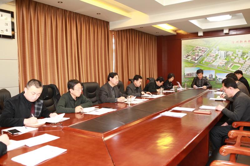 学院党委中心组进行作风整顿第一次专题学习活动