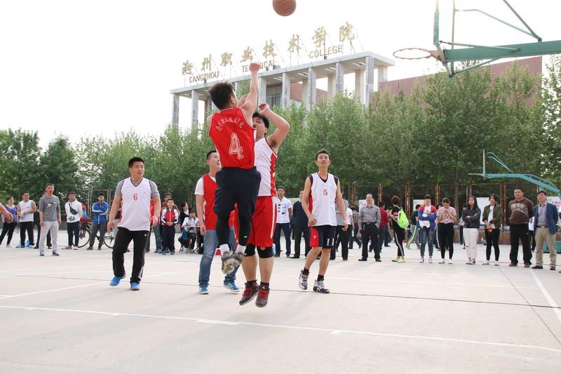 我院教职工男子三人制篮球比赛圆满结束