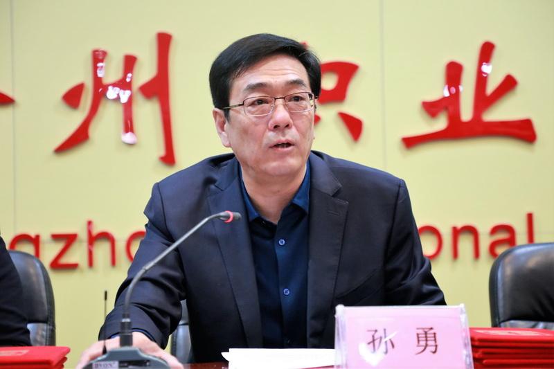 www.710.com隆重召开2019年春季工作会议