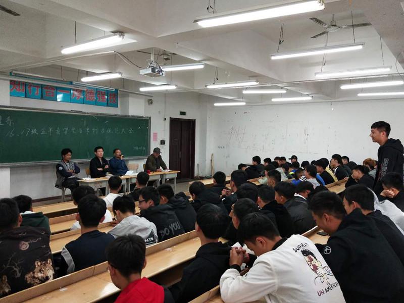 城建系16、17级五专学生日常行为规范大会