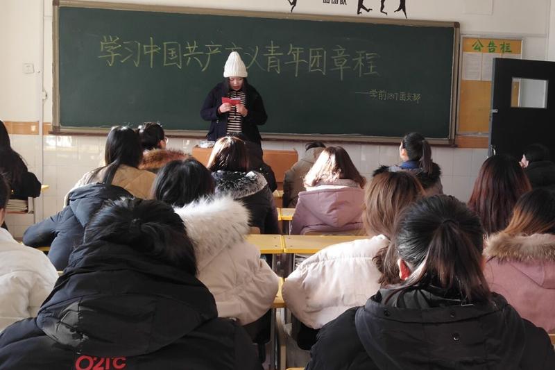 团委组织各团总支开展学习《中国共产主义青年团章程》主题团日活动