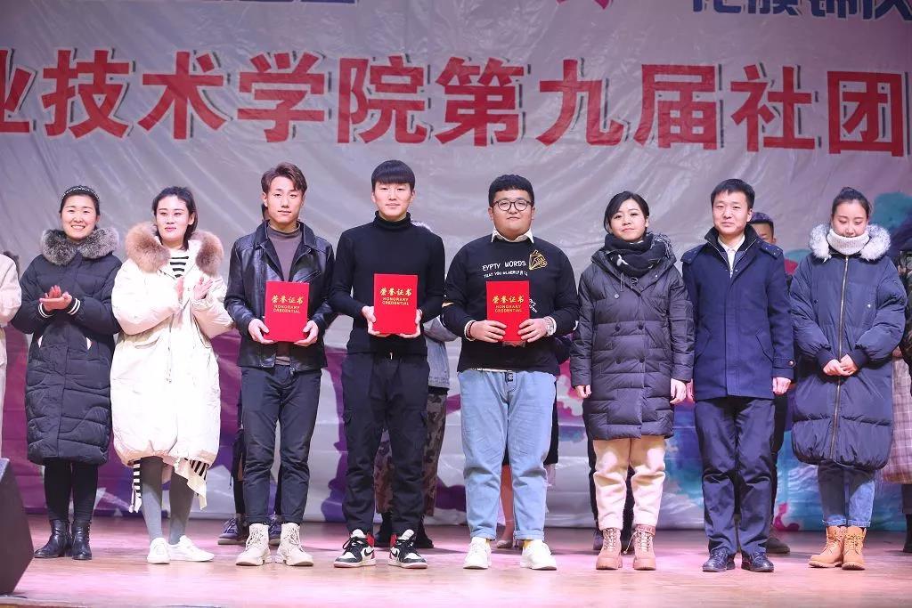 第九届社团文化节校园歌手大赛决赛圆满落幕